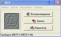 Главное окно программы регистрации сигналов